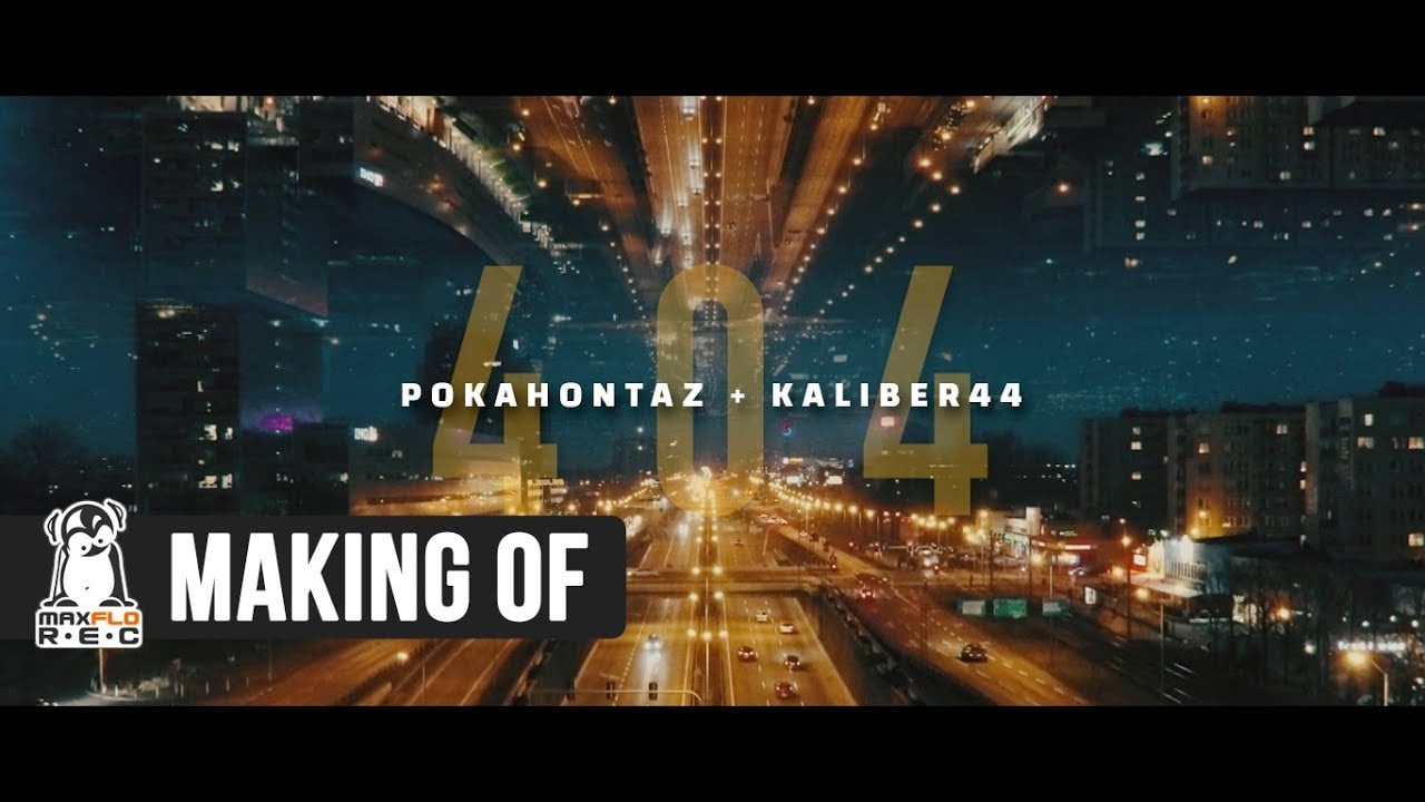 Photo of Pokahontaz ft. Kaliber 44 – 404 (making of)