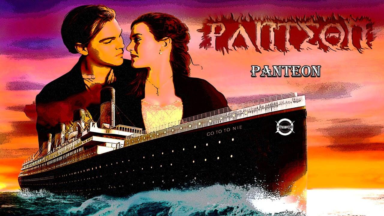Photo of PANTEON – CO TO TO NIE (PROD. OLSON)