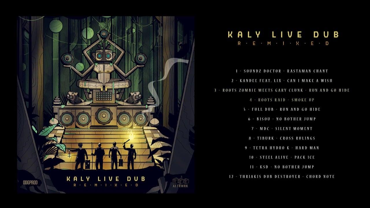 Photo of Kaly Live Dub Remixed [Full Album]