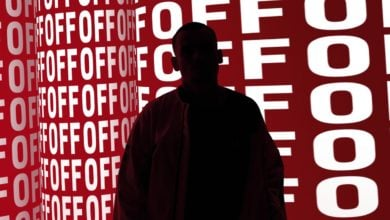Photo of Hades – OFF