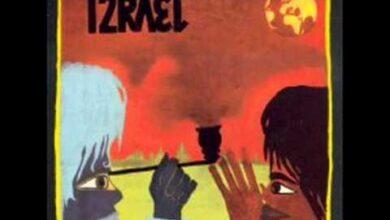 Photo of Izrael – Solidariti Dub