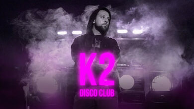 Photo of K2 – Disco club | prod. Bardziej Matt | AUTONOMIA