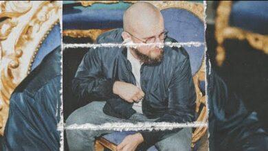 Photo of KęKę – Nie mów mi prod. Chris Carson
